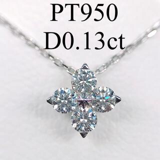 STAR JEWELRY - 0.13ct スタージュエリー ダイヤモンドネックレス PT950 フラワー