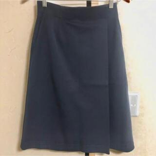 ミッシェルクラン(MICHEL KLEIN)のmichel Klein ミッシェルクラン タイトスカート M 濃紺 ブルー(ひざ丈スカート)