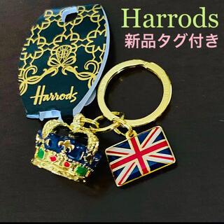 ハロッズ(Harrods)のHarrods キーリング ✨キーチャーム♡クラウン✨王冠【新品タグ付き】(キーホルダー)