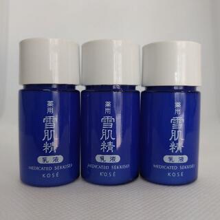 セッキセイ(雪肌精)の乳液3本 Sサンプルセット コーセー雪肌精(乳液/ミルク)