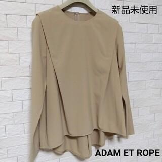 アダムエロぺ(Adam et Rope')のアダムエロペ 新品未使用 タグ付き(シャツ/ブラウス(長袖/七分))
