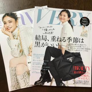 コウブンシャ(光文社)のVERY 10月号(ファッション)