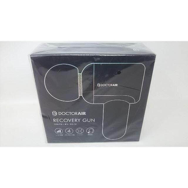 ドクターエア リカバリーガン RG-01 ホワイト 新品未開封 スマホ/家電/カメラの美容/健康(ボディケア/エステ)の商品写真
