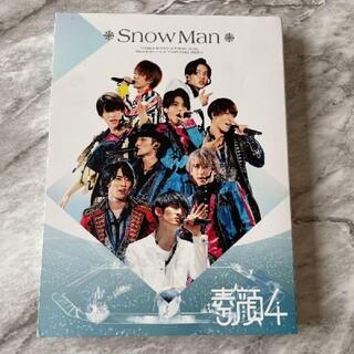 素顔4 SnowMan版〈3枚組〉