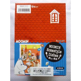 【匿名配送】リーメント ムーミン 楽しい食卓 BOX商品 未開封