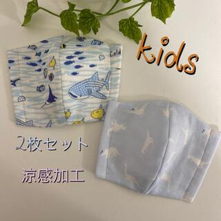 マスク(THE MASK)の幼児〜小学校低学年 2枚セット 涼感加工 インナーマスク サメ 恐竜(外出用品)
