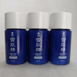セッキセイ(雪肌精)の乳液3本 Rサンプルセット コーセー雪肌精エンリッチ(乳液/ミルク)