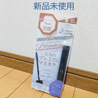 ニジュウヨンエイチコスメ(24h cosme)のケアラッシュ プレミアムマスカラ(マスカラ)