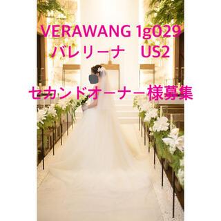 ヴェラウォン(Vera Wang)のVERAWANG 1g029 バレリーナ US2(ウェディングドレス)