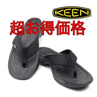 KEEN - 【美品】お得な価格 KEEN キーン kona flip 25.5