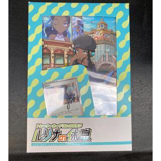 ポケモン(ポケモン)のトレーナーカードコレクション ルリナの休息(Box/デッキ/パック)