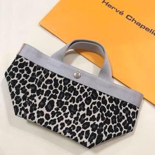 Herve Chapelier - エルベシャプリエ 701 パンサーブランシルバー ドラジェ 美品