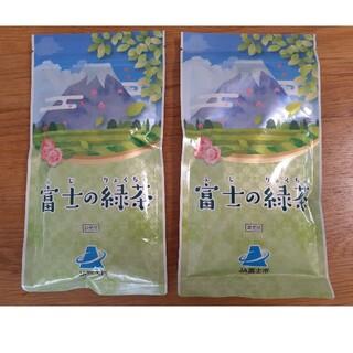 富士の緑茶 100g 2セット200g