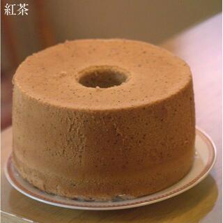 簡易包装 紅茶のシフォンケーキ クール便配送
