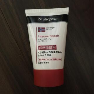 ニュートロジーナ インテンスリペア ハンドクリーム 超乾燥肌用 無香料(50g)