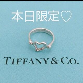 Tiffany & Co. - 正規品*美品*TIFFANY*ティファニー オープンハート リング *指輪*