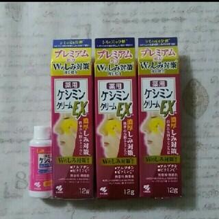小林製薬 - ケシミンクリームEX 3個
