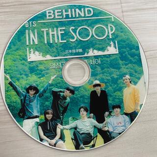 BTS IN THE SOOP BEHIND日本語字幕