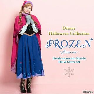シークレットハニー(Secret Honey)のシークレットハニー アナと雪の女王 雪山 アナ 仮装 ドレス マント 正規品(衣装一式)