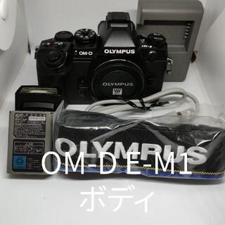 OLYMPUS - OLYMPUS OM−D E−M1 ボディ ブラック