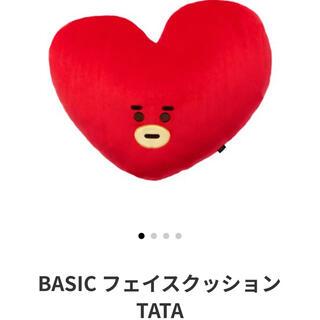 防弾少年団(BTS) - BASIC フェイスクッション TATA
