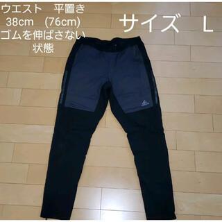 adidas - 【adidas】 アディダス パンツ メンズ L
