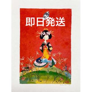 青島千穂 版画 すすき野の花魁 カイカイキキ(その他)