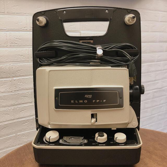 8㎜ プロジェクター 映写機 ELMO エルモ FP-F  昭和レトロ スマホ/家電/カメラのテレビ/映像機器(プロジェクター)の商品写真