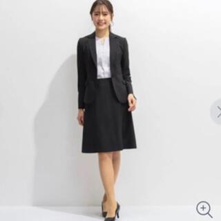 アオキ(AOKI)の★値引き中 AOKI 就活スーツ 上下スカートセット(スーツ)