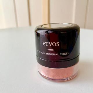 ETVOS - ETVOS◇ポンポンミネラルチーク◇ハニーサックル