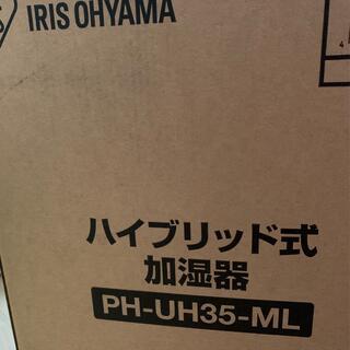 アイリスオーヤマ - 加湿器 ハイブリッド式 超音波 アイリスオーヤマ  加湿 乾燥 PH-UH35