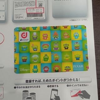 NTTdocomo - dポイントカード リトルグリーンメン