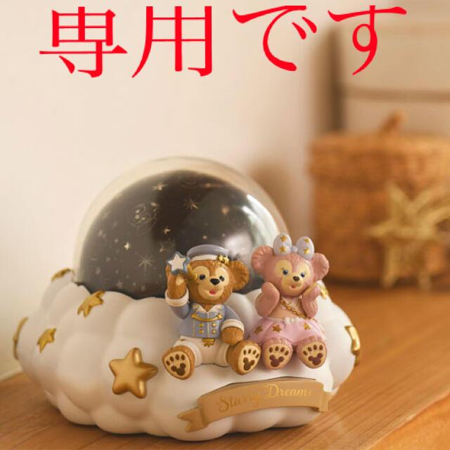 ダッフィー(ダッフィー)のももんが様 専用 エンタメ/ホビーのおもちゃ/ぬいぐるみ(キャラクターグッズ)の商品写真