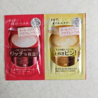 SHISEIDO (資生堂) - ✿試供品アクアレーベルスペシャルジェルクリーム Aオールインワン