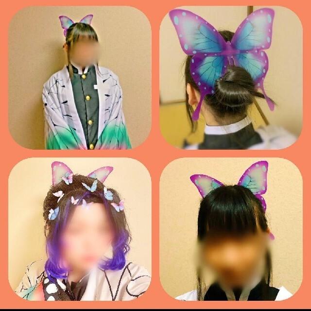 1 蝶々 子供 髪飾り ヘアピン 発表会 仮装 コスプレ ハロウィン エンタメ/ホビーのコスプレ(小道具)の商品写真
