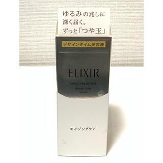 ELIXIR - ELIXIR エリクシール シュペリエル デザインタイム セラム