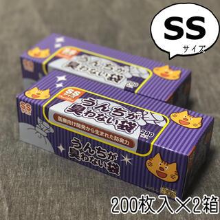 うんちが臭わない袋SSサイズ200枚入×2個セット★クリロン BOS ★ネコ