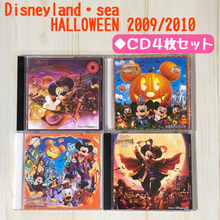 Disney - ディズニーランド・シー ハロウィーン 2009 2010 CD ハロウィン