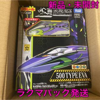 タカラトミー(Takara Tomy)のタカラトミー エヴァンゲリオン プラレール ライト付500 TYPE EVA(電車のおもちゃ/車)