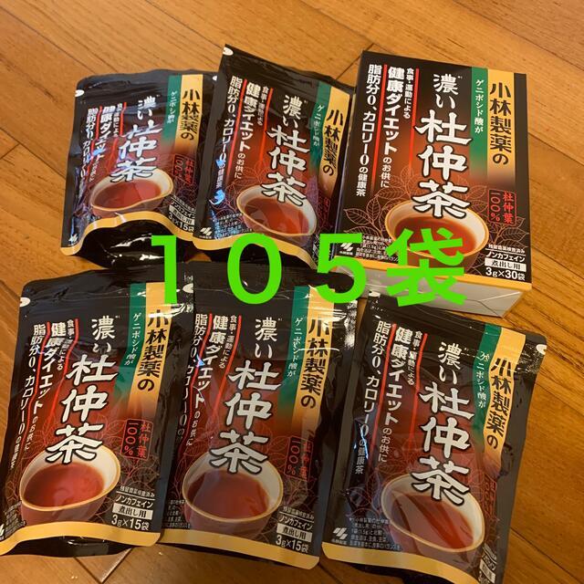小林製薬(コバヤシセイヤク)の小林製薬濃い杜仲茶 3g105袋 食品/飲料/酒の健康食品(健康茶)の商品写真