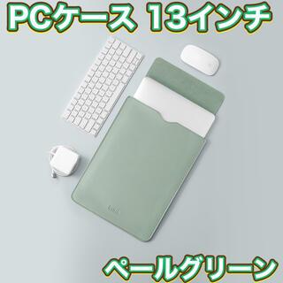 PCケース PC保護 マウス操作可 Macケース ipad タブレット