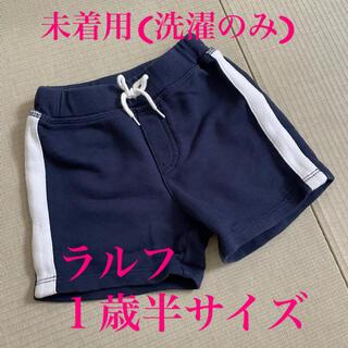 ラルフローレン(Ralph Lauren)の【売約済】ラルフ18mショートパンツ(パンツ)