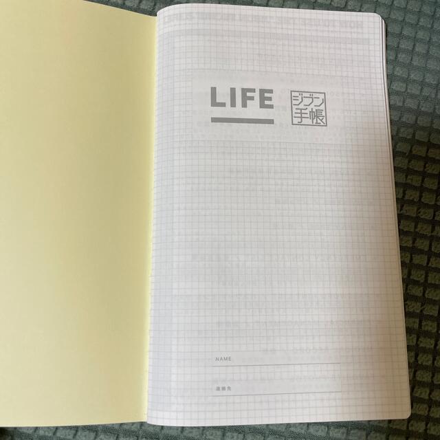 コクヨ(コクヨ)のジブン手帳LIFE インテリア/住まい/日用品の文房具(ノート/メモ帳/ふせん)の商品写真