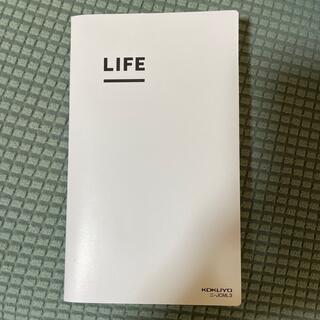 コクヨ - ジブン手帳LIFE