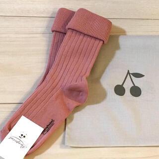 Bonpoint - 新品 ボンポワン bonpoint ソックス 靴下 AW スモーキーピンク T6