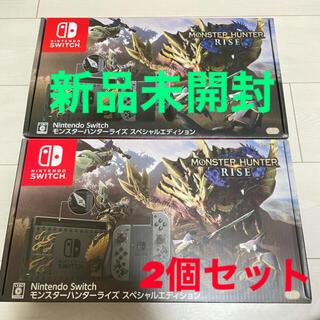 ニンテンドースイッチ(Nintendo Switch)の新品未開封 2個セット モンスターハンターライズ スペシャルエディション(家庭用ゲーム機本体)