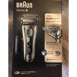 BRAUN - ブラウン シリーズ9 9290cc-E4電気シェーバー Series9