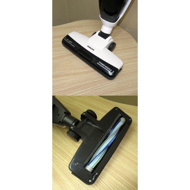 17年YAMAZEN/充電式コードレス掃除機/ZSC-L096DE(0Z0444 スマホ/家電/カメラの生活家電(掃除機)の商品写真