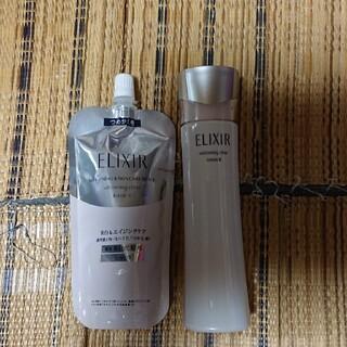 ELIXIR - 資生堂 エリクシール ホワイト クリアローション T II (つめかえ用) 化粧