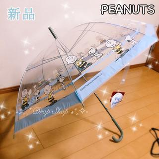PEANUTS - 𓊆 新品 ♥︎ PEANUTS スヌーピー ビニール傘 B 𓊇